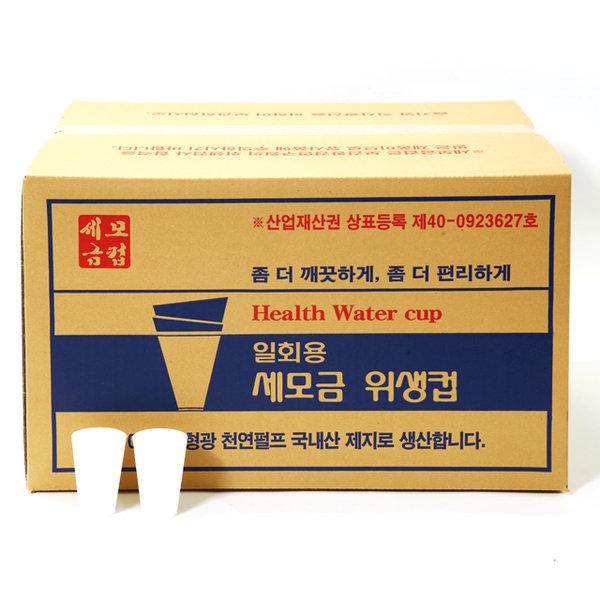 세모금컵 4000장 종이컵/정수기컵/생수컵 상품이미지