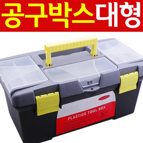 품질좋은 공구박스 4종  공구함/공구통/공구세트/공구 정리함/공구가방/멀티/부품박스/공구집/상자/부품함 상품이미지