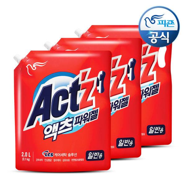 액츠 액체세제 2L 3개 / 알뜰용량 특가 상품이미지