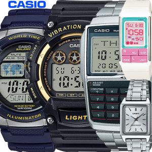 [카시오]전자손목시계 남성여성디지털 군인군대 진동알람방수