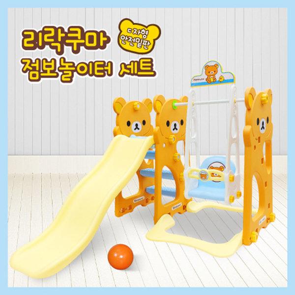 리락쿠마 놀이터세트/바닐라 버스 4in1 미끄럼틀 상품이미지