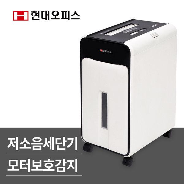 중형 문서세단기 PK-8100CD  꽃가루/문서파쇄기/세절기 상품이미지