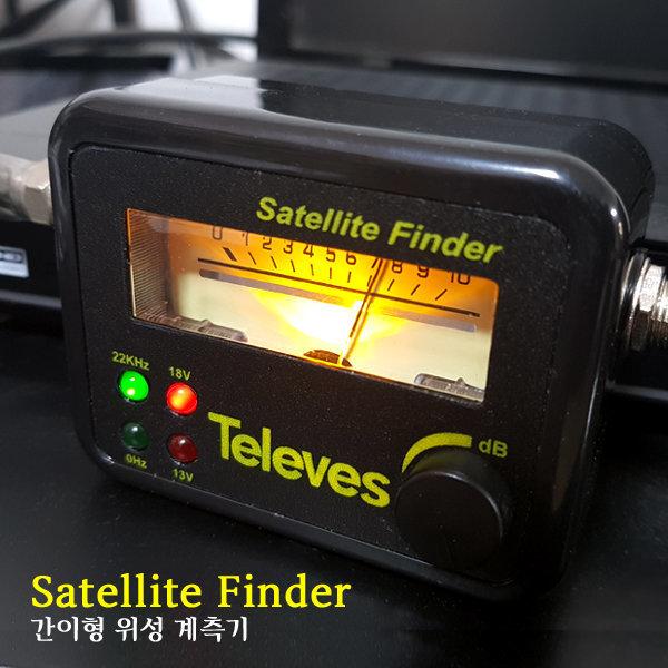 위성계측기 SF02/ 위성안테나 조정 셋파인더 수신기 상품이미지