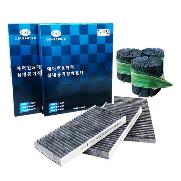 1+1+1활성탄/미세먼지 자동차에어컨필터/K5 올뉴투싼 상품이미지