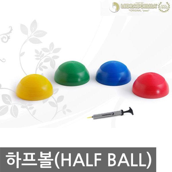 레드라곰마 짐네스틱 이태리 짐볼 Original pezzi Half Ball 하프볼 2개세트 상품이미지
