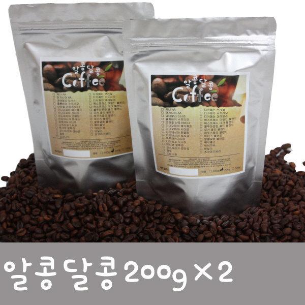 무료배송 균일가  알콩달콩 커피200g+200g 사은품 상품이미지