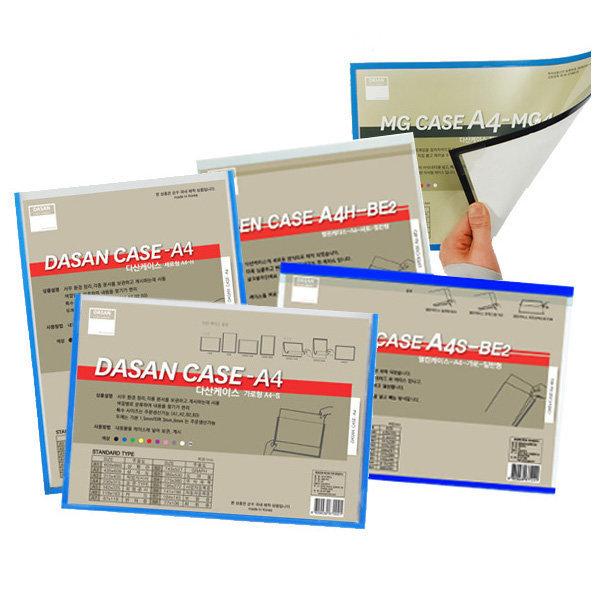 투명케이스/열린케이스/산다/다산케이스/A4/B4/A3 상품이미지