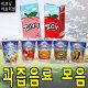 {캔디마을}음료수8종/카프리썬/두유/서울우유/피크닉 상품이미지