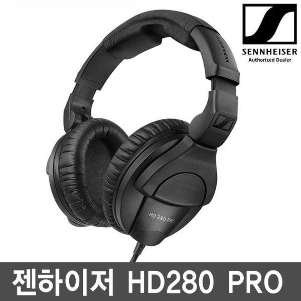 正品  젠하이져 HD280 PRO 헤드폰 Pro/코일형 케이블/6.4mm 변환 아답터/회전형/젠하이저코리아 정품 상품이미지