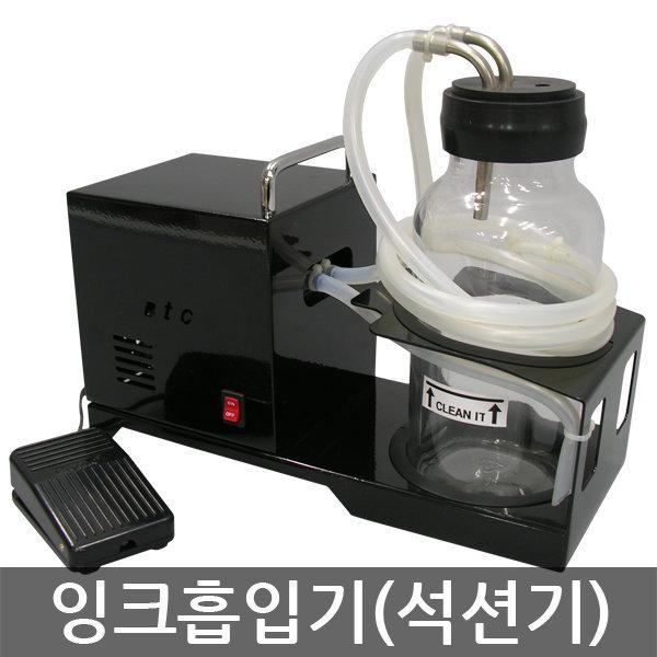 잉크흡입기/석션기/1000ml 대용량 폐잉크통/충전필수 상품이미지