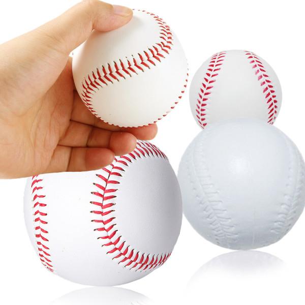 야구공 연식구 경식구 하드볼 캐치볼 안전구 케이스 상품이미지