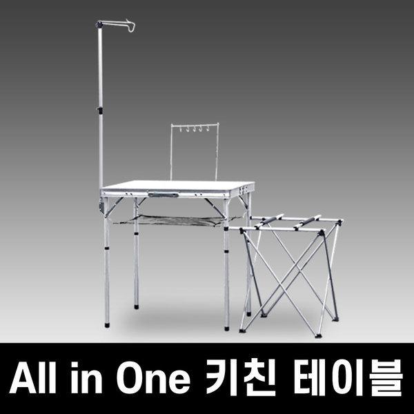 키친테이블/캠핑/접이식/야외/휴대용/테이블/조리대 상품이미지
