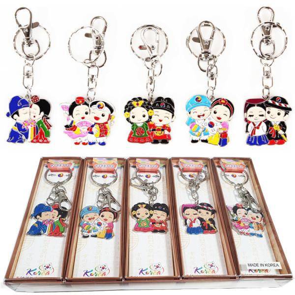 한국전통 커플 열쇠고리(5개)/외국인친구선물 기념품 상품이미지