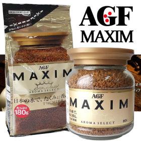 AGF MAXIM coffee/Blendy coffee (80g/180g) Japan maxim/UCC coffee