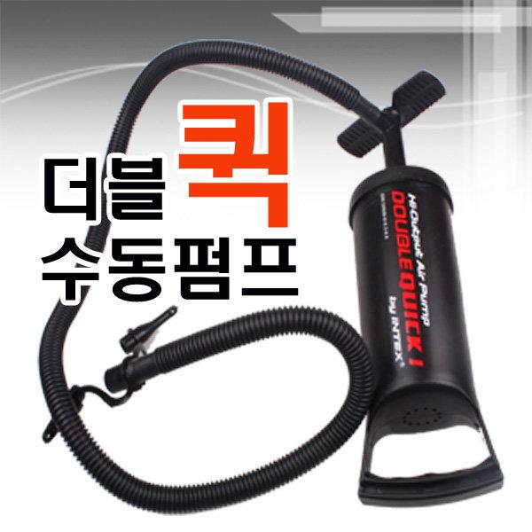 더블퀵 수동펌프 손펌프 에어펌프 발펌프 물놀이튜브 상품이미지