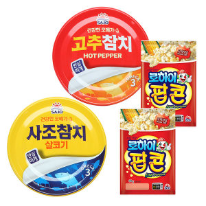 사조참치(안심따개) 100g x 10캔 (8종 택2)