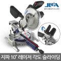 지파슬라이딩 JIFA925526 슬라이딩 전기톱 각도절단기