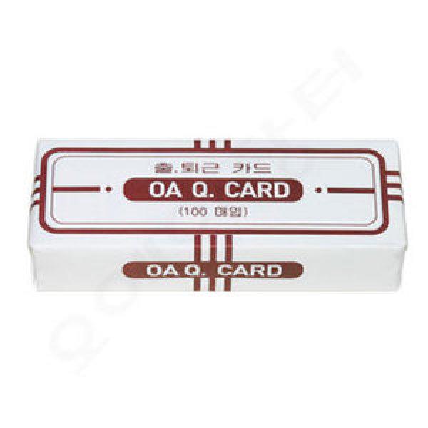 MD추천  OAQ 출퇴근기록기 출퇴근카드 출퇴근체크카드 출근체크카드  (1권 100매)  TS-1000 ts-1100 상품이미지