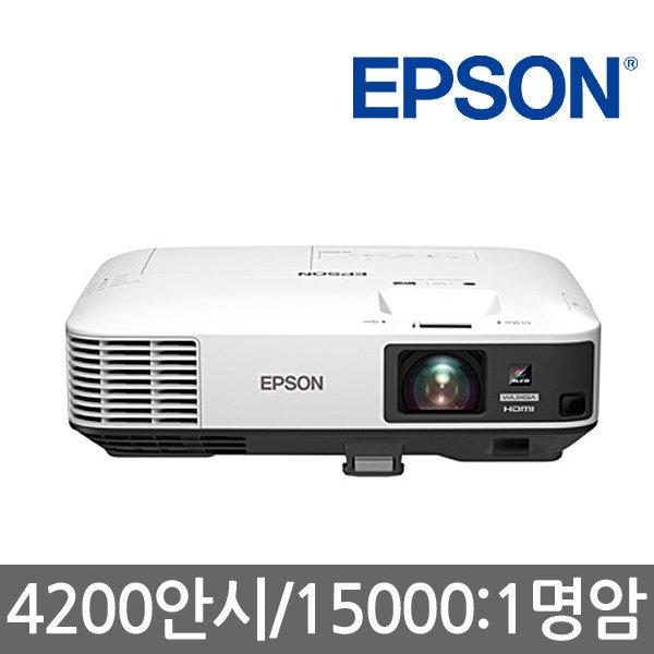 엡손 EB-2040 4200안시/XGA/빔프로젝터/설치전문/ABC 상품이미지