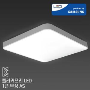 [베스트조명]삼성칩탑재- LED방등 50W led 시스템 방등 LED조명