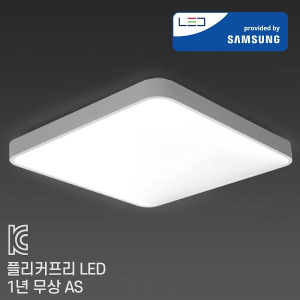 LED방등 거실등 조명 등기구 시스템 50W 삼성 무료배송 상품이미지