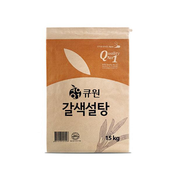 큐원 갈색 설탕15kg/흰색15kg/매실/매실액/박스포장 상품이미지