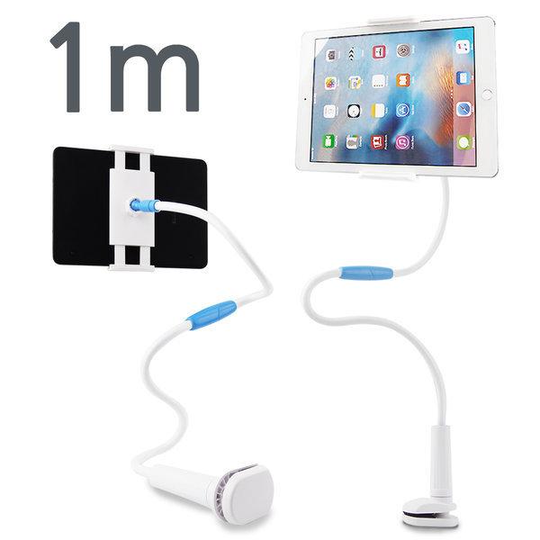 아이패드거치대 갤럭시탭 자바라 침대 태블릿 1m 상품이미지