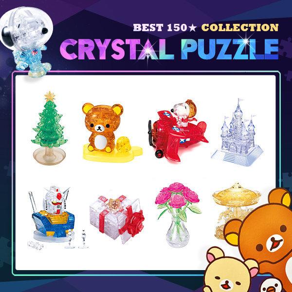 (퍼즐사랑) 크리스탈퍼즐 200여종/3D퍼즐/입체퍼즐 상품이미지