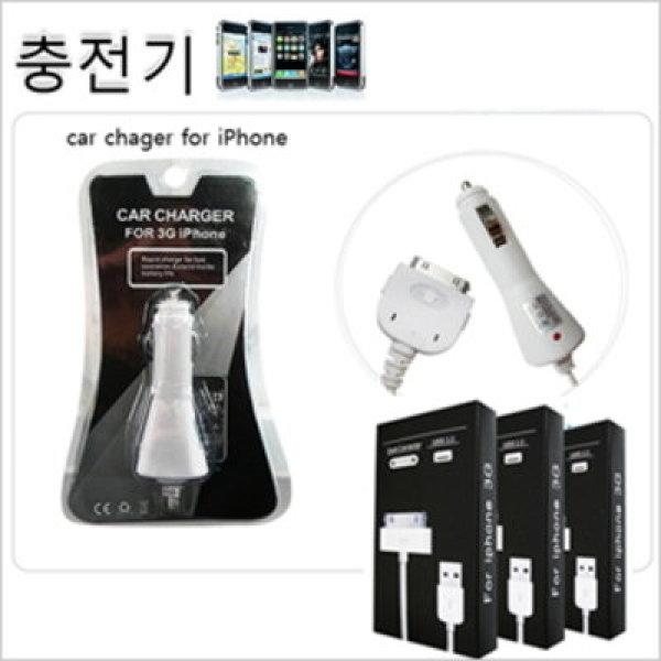 아이폰 차량용충전기/USB충전기  충전기 아이폰 상품이미지