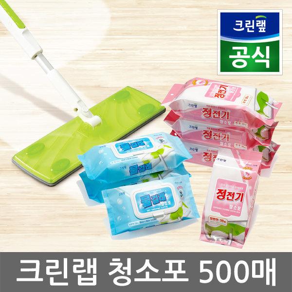 크린랩청소포 정전기500매/물걸레200매/막대걸레 밀대 상품이미지