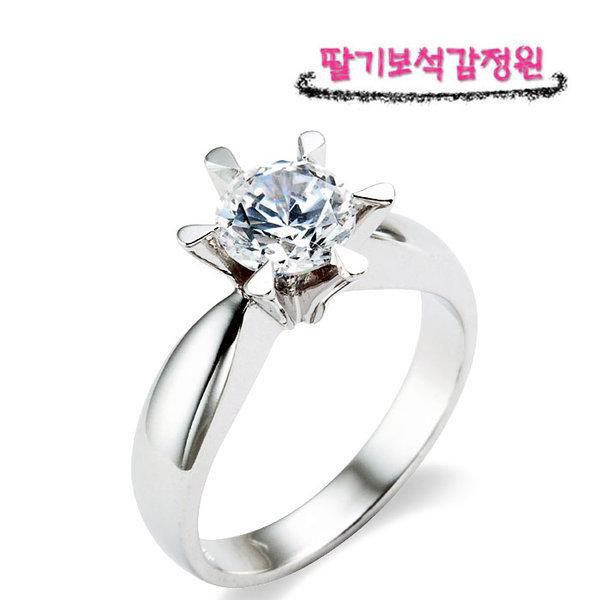 당일발송 예쁜 1캐럿 프로포즈 선물용 다이아몬드반지 상품이미지