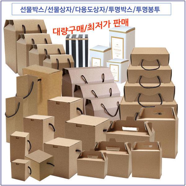 유리병선물상자/선물박스/실링지/유리병/수축필름 상품이미지