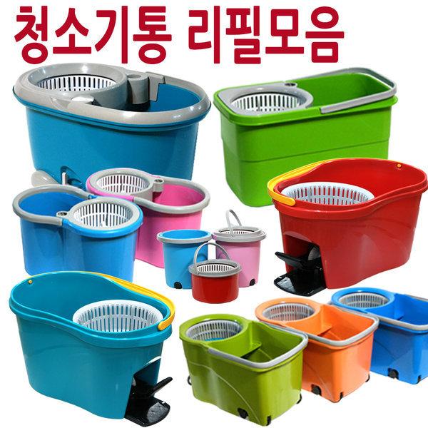 국산정품/회전걸레/모든통리필/물걸레청소기/페달통 상품이미지