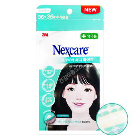 넥스케어 블레미쉬 클리어 커버 이지필 라이트36+36매