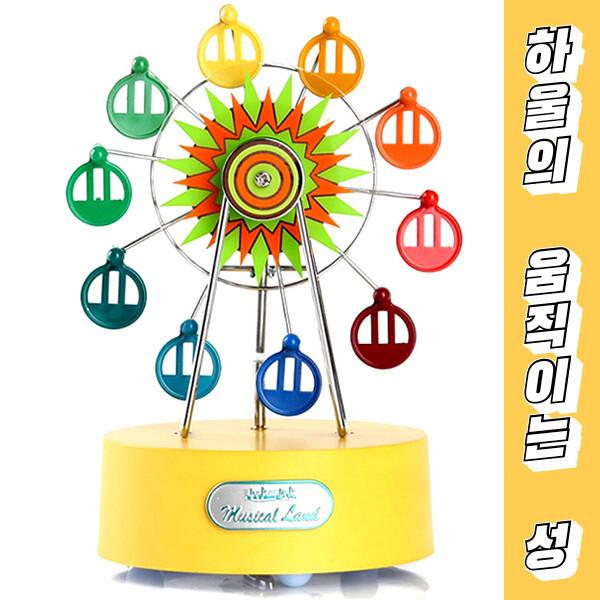 관람차에펠탑 오르골/드라마소품 태교음악 돌생일선물 상품이미지