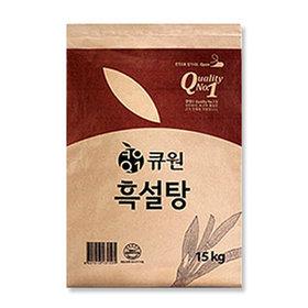 큐원 흑설탕 15kg 업소용설탕 식자재