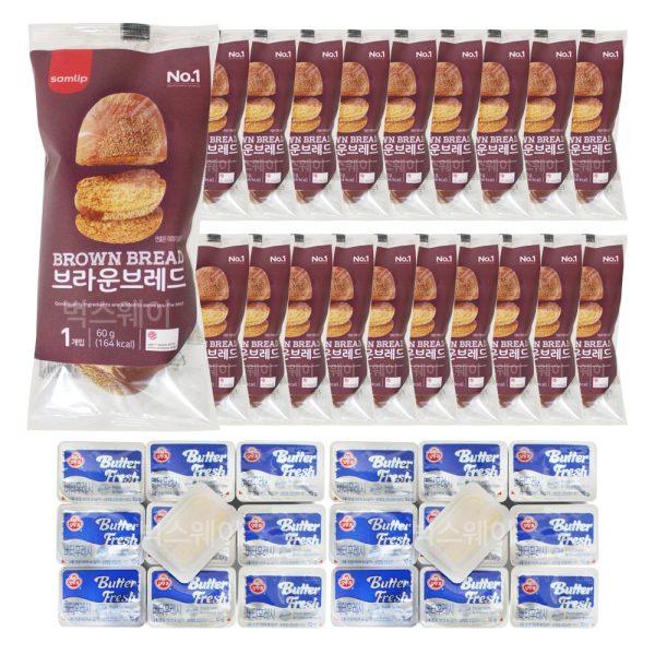 브라운브레드+미니 버터 20개 세트/냉동빵 부시맨빵 상품이미지