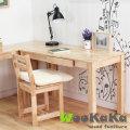 100% 튼튼한 고무나무 원목/책상/테이블/식탁