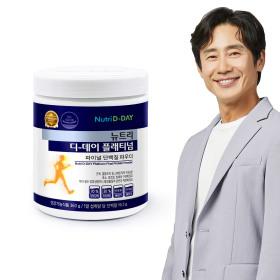플래티넘 단백질 파우더 360g/ 미국산 대두 유청단백