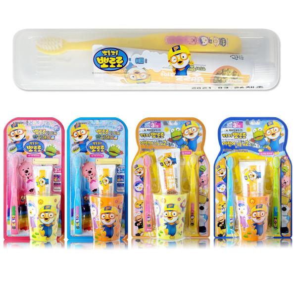 어린이 양치컵 세트/어린이날선물/단체선물/유치원/양 상품이미지
