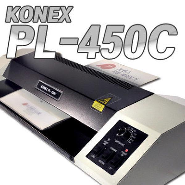 프린스시스템 KONEX PL-450C  오피스큐브  4롤 A2 코팅기+ A4 필름 100매 증정  최저가 쿠폰 제공 상품이미지