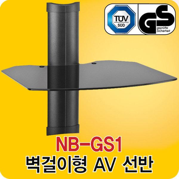 NB-GS1 벽걸이형 AV선반/벽걸이TV와 잘 어울리는 선반 상품이미지