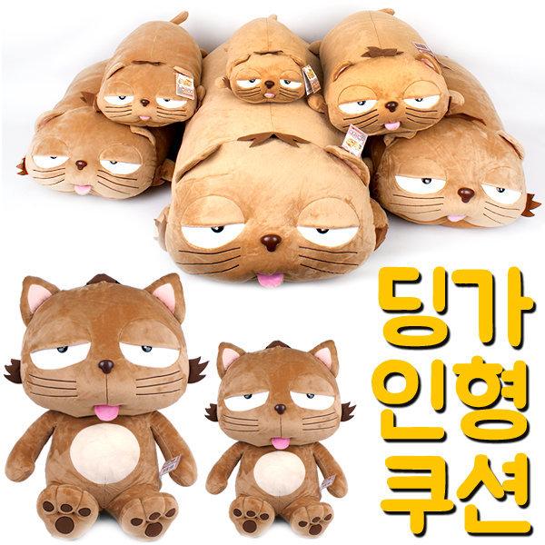 딩가인형 쿠션모음 95cm/고양이 곰 동물 애착 인형 상품이미지