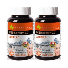 캐나다 20mg 루테인2.0(90캡슐2병_6개월분) 눈영양제