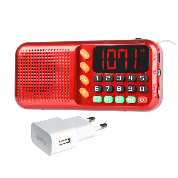 효도라디오 지진 전쟁 휴대용 미니 라디오 SD카드 상품이미지