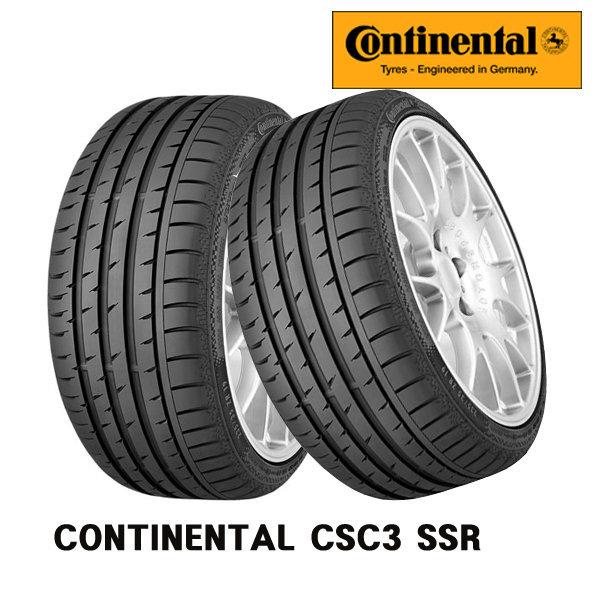 cam365 콘티넨탈 CSC3 SSR 런플렛 245/45R18 무료배송 상품이미지