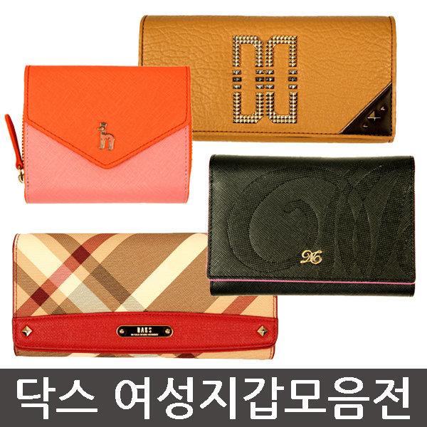 유앤미샵/닥스여성지갑/헤지스여성지갑/여성지갑 상품이미지