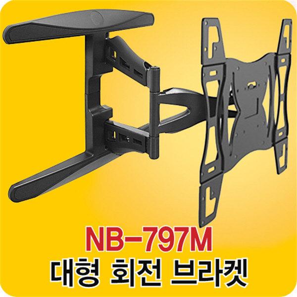 (독일GS안전인증) NB-797M 벽걸이브라켓/TV 90도 꺽기 상품이미지