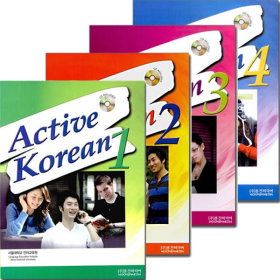 Active Korean Student Book with CD 1.2.3.4 선택