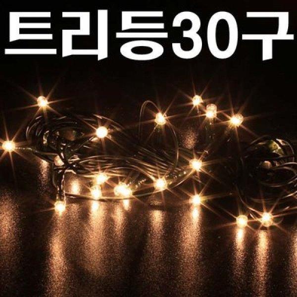 D050/트리전구/트리장식/크리스마스/트리등/츄리등 상품이미지